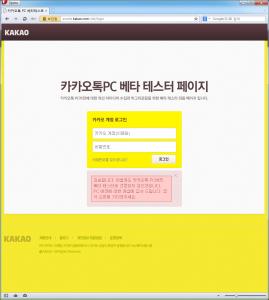 K-20130326-576701